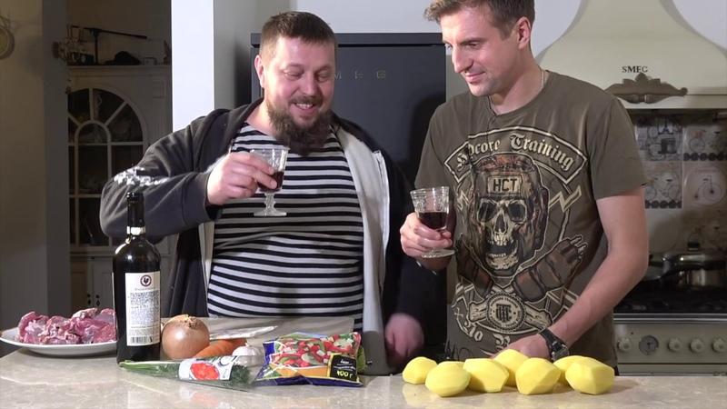 Баранина тушеная с овощами Рецепт Кухня холостяка