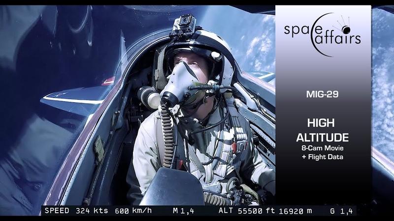 MIG-29 High Altitude - 8-Camera view Flight Data