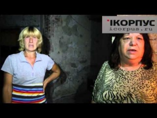 Гуманитарная катастрофа в Донбассе 12.08.2014 - репортаж icorpus.ru