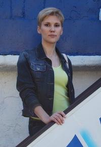 Мариша Едрёнкина, 1 марта 1994, Могилев, id219581076