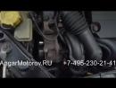 Купить Двигатель Ford Fusion 1 6 FYJA FYJB FYJC Двигатель Форд Фьюжн 1 6 2002 2012 Наличие