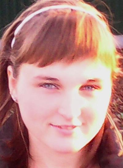 Елена Кныш, 27 апреля , Новосибирск, id203327696
