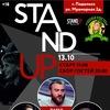 Stand-up концерт в Ирландце, Stand-up шоу.