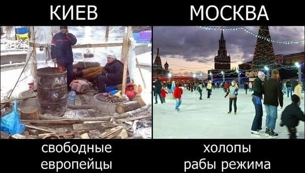 У Азарова рассказали, подпишет ли премьер какие-то документы по ТС в Москве - Цензор.НЕТ 3929