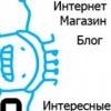 Увлекательный мир Arduino в Украине!