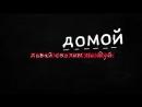 Настя Кудри - Mayday (Lyrics video) .mp4
