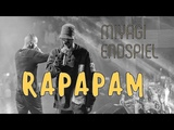 MiyaGi, Эндшпиль, 9 Грамм - Rapapam (4K Video Clip) (2018)