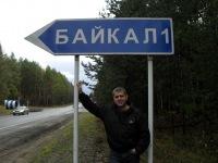 Сергей Трухин, 15 августа 1989, Саяногорск, id167857265