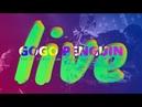 GoGo Penguin Live At Zorlu PSM Studio Istanbul 21.04.2018