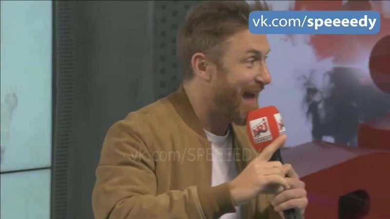 David Guetta - Live Interview @ Radio NRJ Moscow 1 / Интервью Дэвида Гетта о новом альбоме 7
