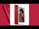 Iphone 7 And 7 Plus (PRODUCT) RED Special Edition