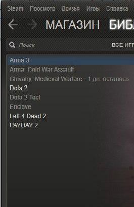 Продам аккаунты Steam