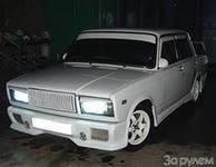 Газизьян Тавабилов, 7 июня 1988, Тамбов, id184270406