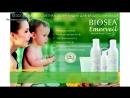 Безопасная детская косметика. Детская линейка Биоси/Biosea