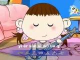 Chinese Children Song