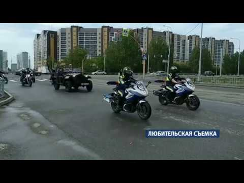 Кубок Гагарина на Алтае («Наши новости»), 14.06.18 г.