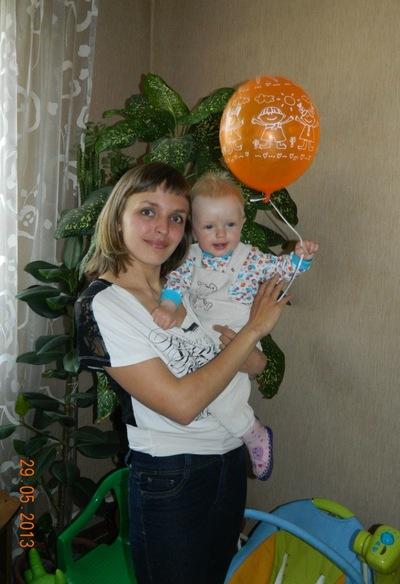 Ксения Демченко, 15 марта 1992, Барнаул, id30534504