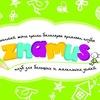 "Детский клуб ""ZNAMUS"""