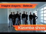 Kizomba Show by Amigo Dance Team, Imagine dragons - Believer