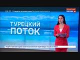 Первые итоги туристического сезона: где россияне провели это лето?