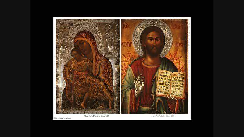 Cyprus Byzantine Post Byzantine Icons