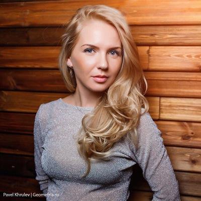 Валерия Ботова