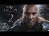 Lords Of The Fallen Прохождение На Русском Часть 2 — Ворота в стене