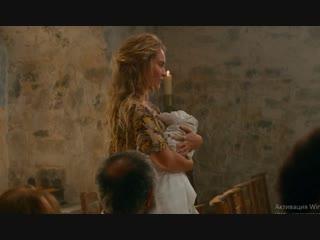 My love, my life - Mamma mia 2 OST