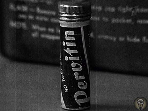 Психостимуляторы и наркотические средства на службе Третьего рейха Фашистскую Германию по праву можно именовать страной наркоманов. Прием различных наркотических препаратов фактически был
