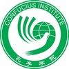 Ассоциация Студентов Института Конфуция при ЕНУ