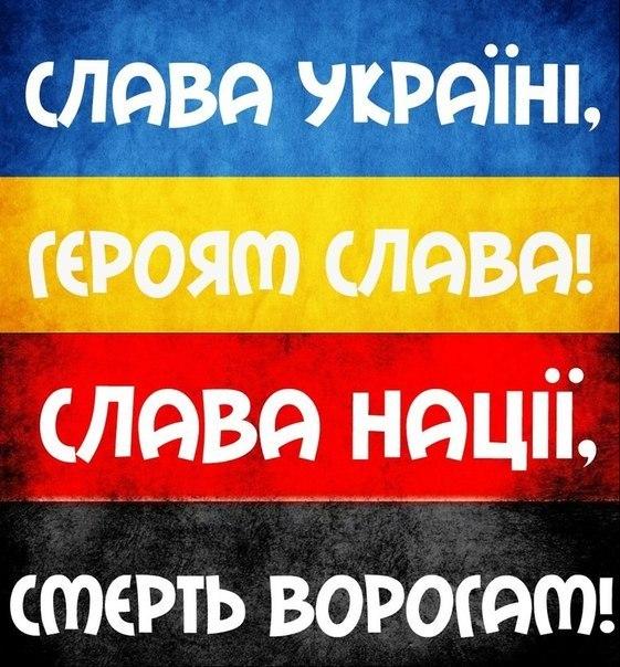 Россия является ответственной за деэскалацию украинского конфликта, который сама же и создала, - Туск - Цензор.НЕТ 1917