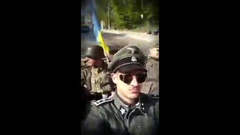 Вафлёры катаются по Львову в фашистской форме и под украинскими флагами