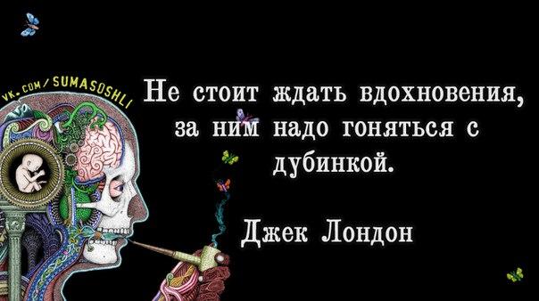 http://cs543100.vk.me/v543100852/10ba3/4lR4NsB_VCU.jpg