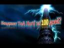 Пройти бюджетом ТоА Hard за 100 дней? ⚔ топ пати для башни без лишних затрат ✔