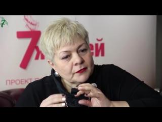 Белла Мартиросова - эксперт по целеполаганию