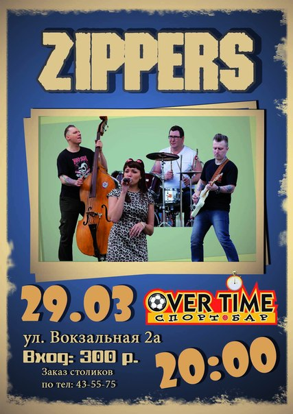 29.03 ZIPPERS Live в Over Time bar!