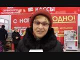 Одна из победительниц осеннего розыгрыша призов от АстМаркет в г.Элиста