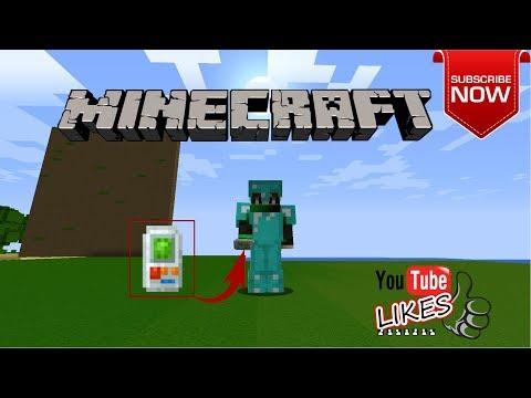 Мод Building Gadgets для Minecraft 1 12 2