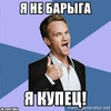 Подслушано на Барахолке Рыбинск