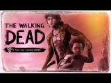 TheBrainDit [FIX SOUND] ВОЗВРАЩЕНИЕ КЛЕМЕНТИНЫ ● The Walking Dead The Final Season