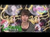Pretty Guardian Sailor Moon Crystal Voice Actresses (Niconico Chokaigi Special Stage Show)