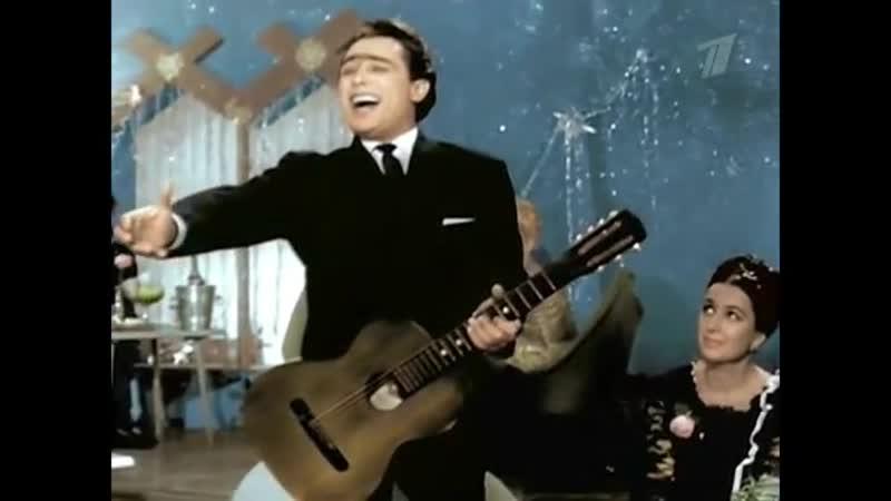 Николай Сличенко - песня Очи черные (1965 )