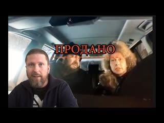 Охлобыстин, Пореченков, Администрация Президента Порошенко - Что здесь общего?