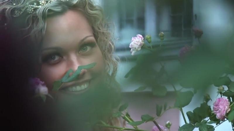 Суперский свадебный клип на песню Только мой