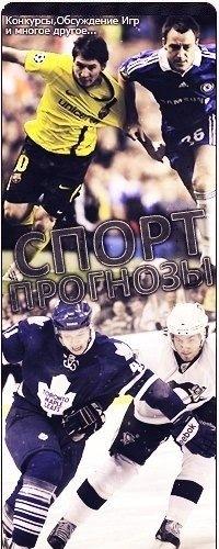 Прогнозы на спорт в казахстане прогноз кс го ставки