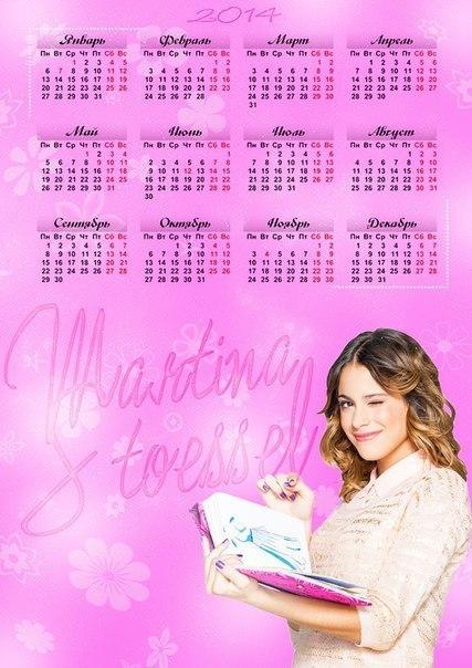 По старому календарю сегодня