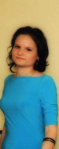 Александра Лахова, 7 ноября , Санкт-Петербург, id81273640