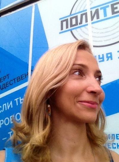 Мария Кубланова, 4 октября , Москва, id41943749