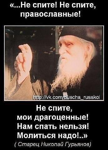 http://cs617731.vk.me/v617731796/10a8a/x7VUMhHYoww.jpg