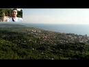 Абхазия. Дача Сталина. Аномальная гора. Каршеринг. Чача. Пещера. Море. Красивейшие места мира.